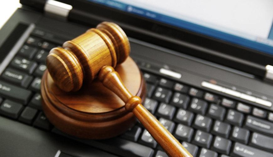 Журналістика і законодавство