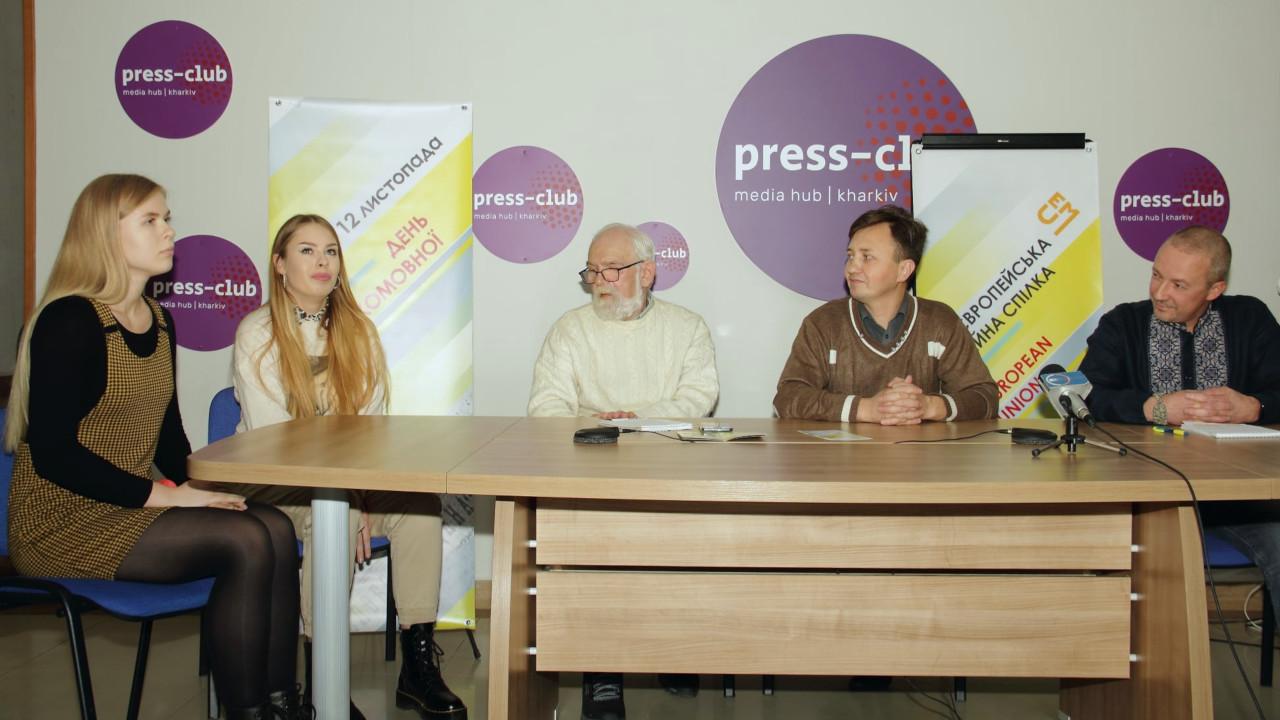 День українськомовної преси — 2020